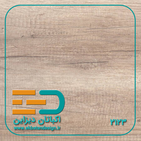 پارکت-لمینت-ایزوفام-2123