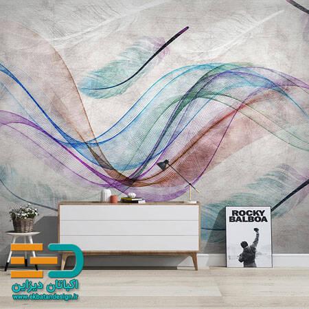 پوستر-دیواری-مدرن