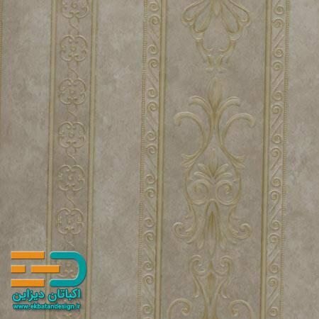 کاغذ-دیواری-Zoffani-3