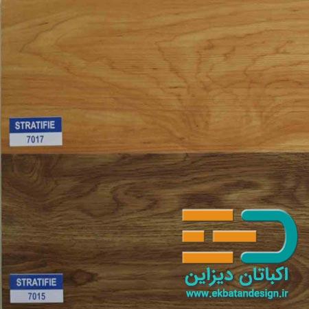 کفپوش-pvc-stratifie-7017-15