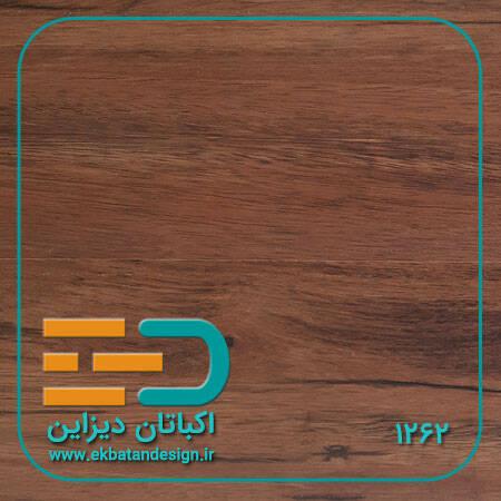پارکت-لمینت-تکنو-فلور-1262
