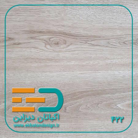 کفپوش-لمینت-انزیکس-422