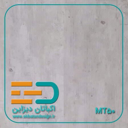 لمینت-پارکت-مونتکس-mt50